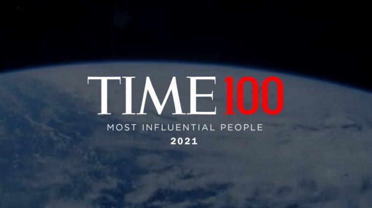 Ілон Маск, Меган Маркл та Трамп: Time опублікував список найвпливовіших