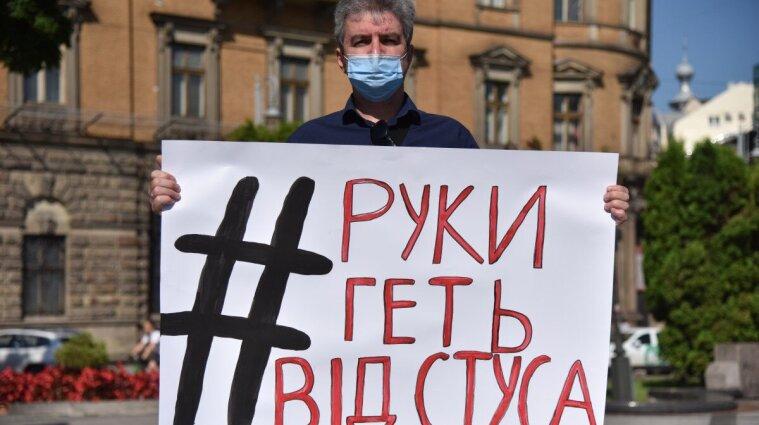 Відбувається останнє судове засідання за позовом Медведчука проти Кіпіані щодо книги про Стуса