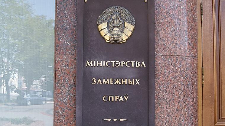 Білорусь закликала Польщу видати власників Telegram-каналу Nexta