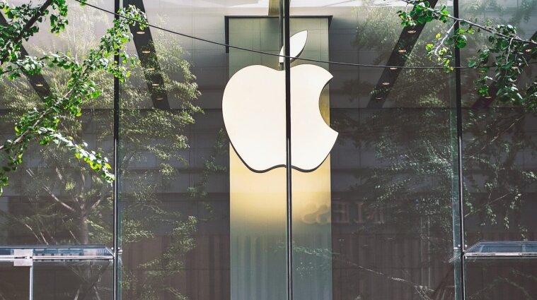 Стало відомо, коли Apple Store зможе запрацювати в Україні