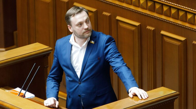 Рада призначила нового міністра внутрішніх справ