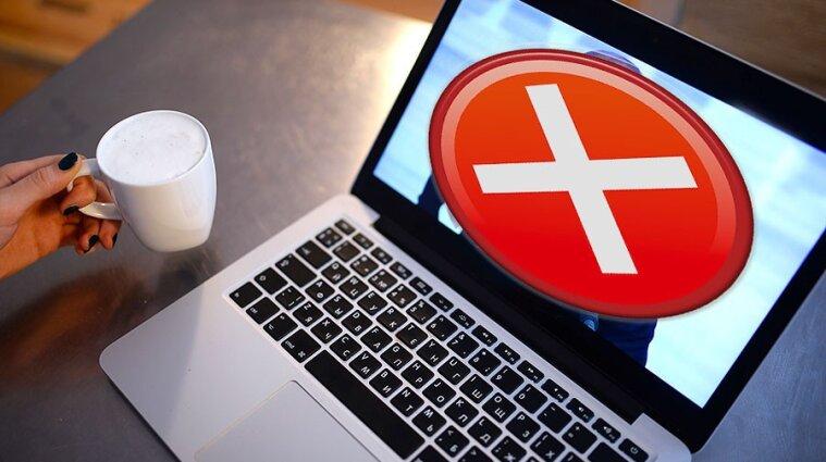 У Британії та США стався глобальний збій в Інтернеті: не працюють банки і магазини