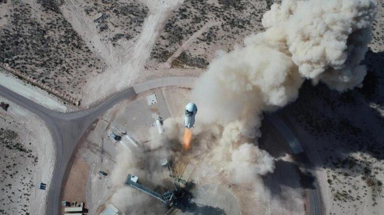 Перший туристичний політ у космос мільярдера Бренсона: трансляція
