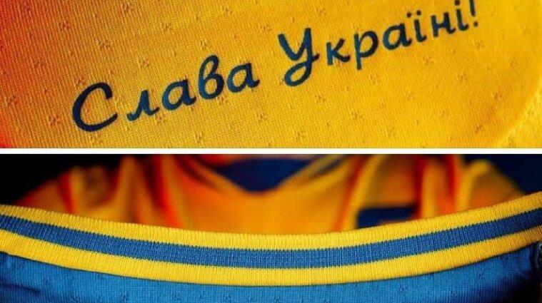 """У Зеленского лозунг """"Слава Украине"""" на форме украинской сборной считают правильным"""