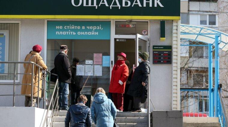 В Україні закрили понад 800 відділень банків