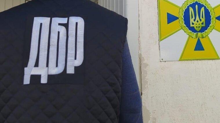 ГБР отменило вызовы участников Революции Достоинства на допросы