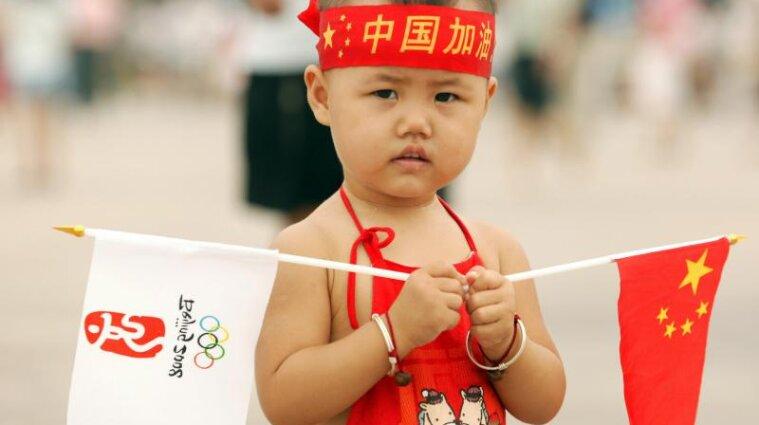 В Китае супругам разрешили рожать третьего ребенка