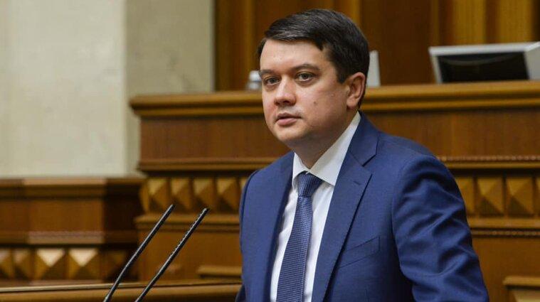 Разумков опубликовал декларацию: машины, квартиры, миллионы гривен