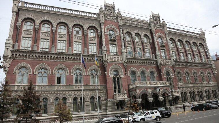 В Україні збанкрутував ще один банк: що буде з вкладниками