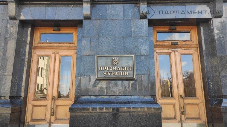 Зеленський призначив Єрмаку десятого заступника