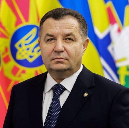 Полторак Степан