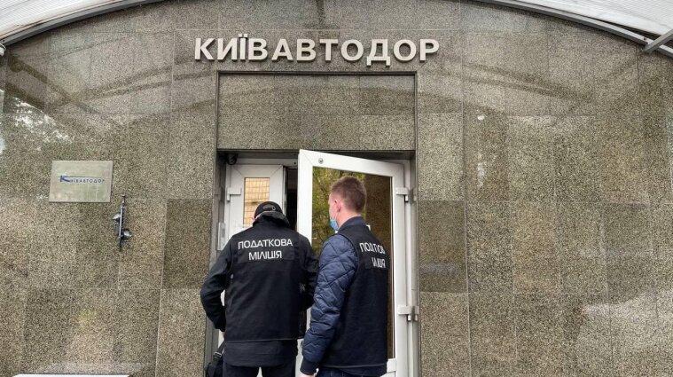 Масові обшуки проходять на київських комунальних підприємствах