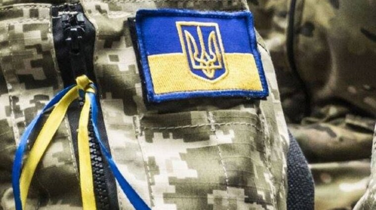 """В Україні запрацював сервіс """"е-Ветеран"""" - відео"""