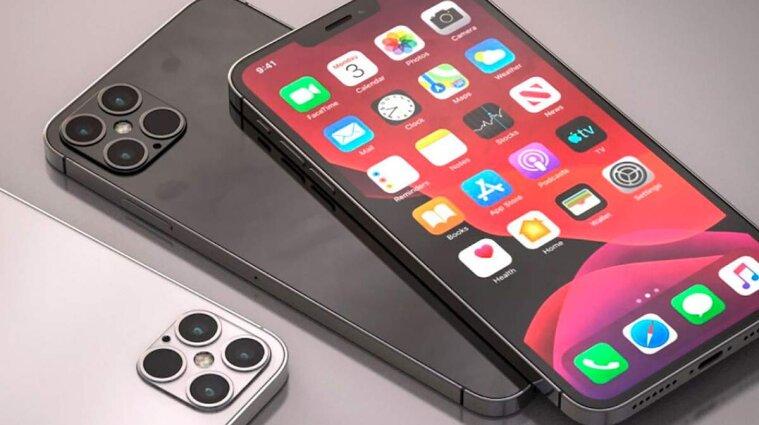 iPhone 13: когда и где презентуют новинку