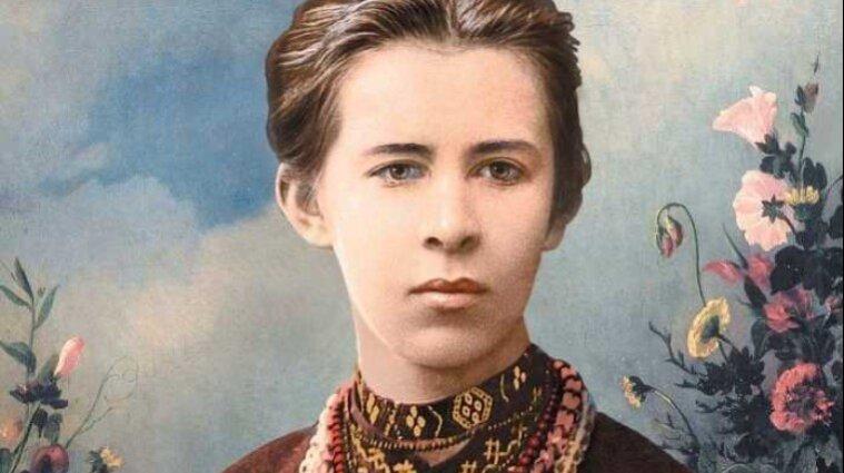 Лесі Українці 150: як вшановують видатну українку на батьківщині і в світі