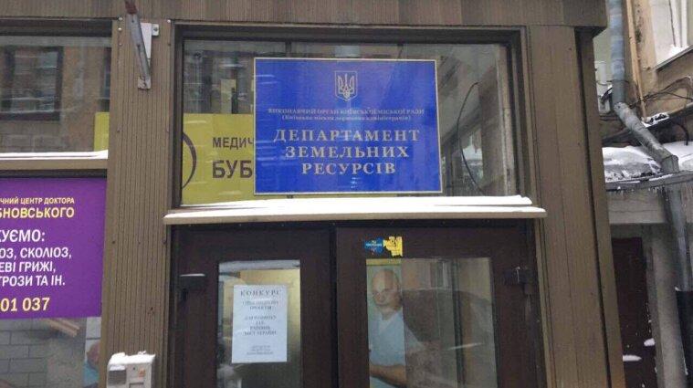 В КГГА назвали обыски политическим давлением на городскую власть