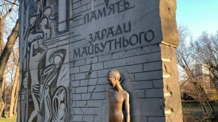 День памяти жертв Бабьего Яра: в Киеве состоятся мемориальные мероприятия