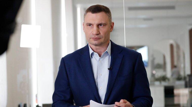 Не в моїх правилах оббивати пороги кабінетів – Кличко відповів на закиди Зеленського