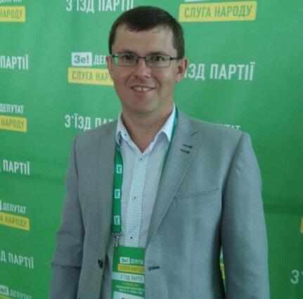 Фролов Павел Валерьевич