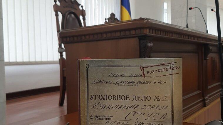 Автор книги о Стусе выиграл суд у Медведчука