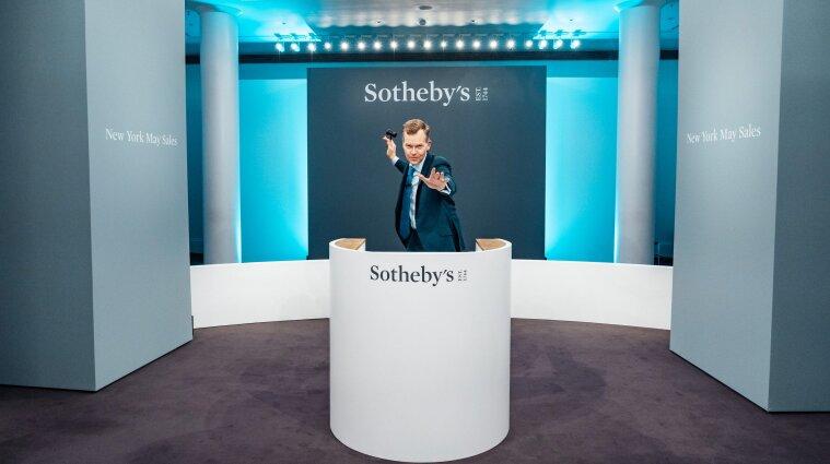 На аукционе Sotheby 's за 5 миллионов долларов продали код, положенный в основу Интернета
