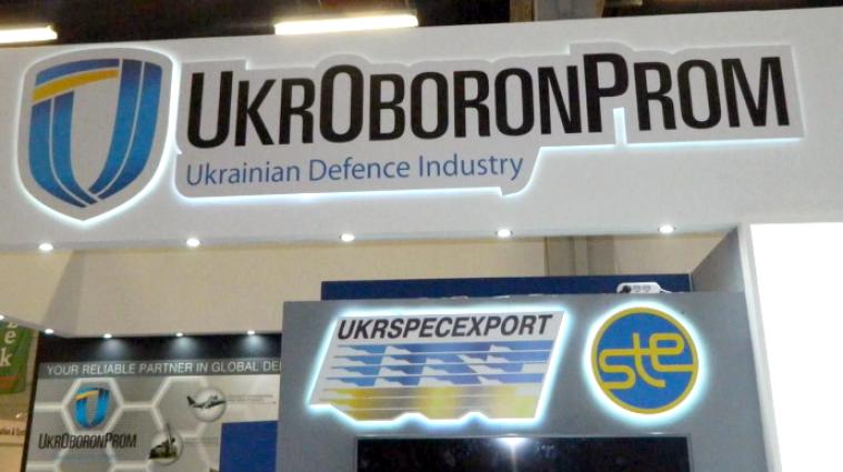"""""""Укроборонпром"""" приостановит работу в 2021 году"""