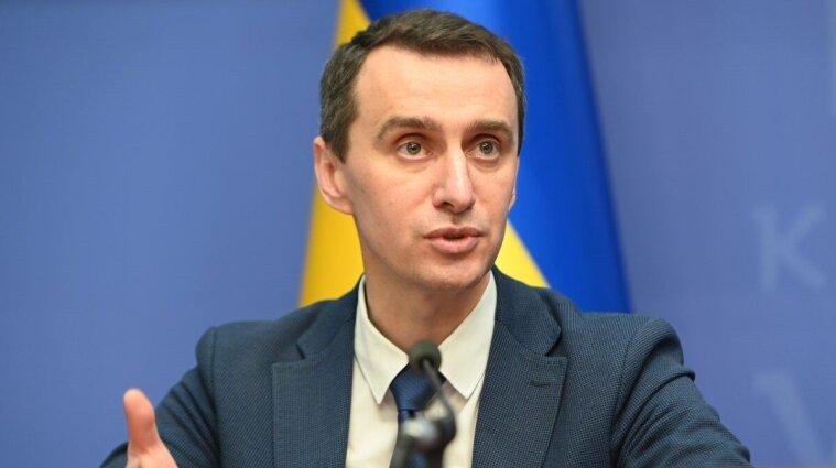 МОЗ хоче продовжити карантин в Україні до 31 грудня - Ляшко