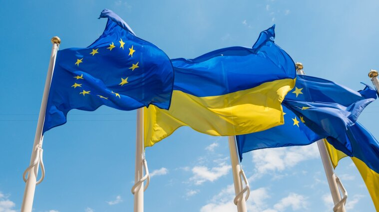 У Києві пройде саміт Україна-ЄС: які угоди підпишуть