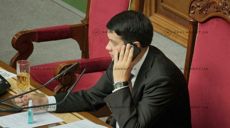 Разумков розповів, коли парламент розгляне законопроєкт про ліквідацію ОАСК