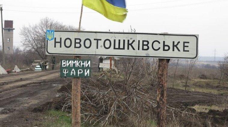 Неподалік Новотошківського український військовий загинув через необережне поводження з гранатою — штаб