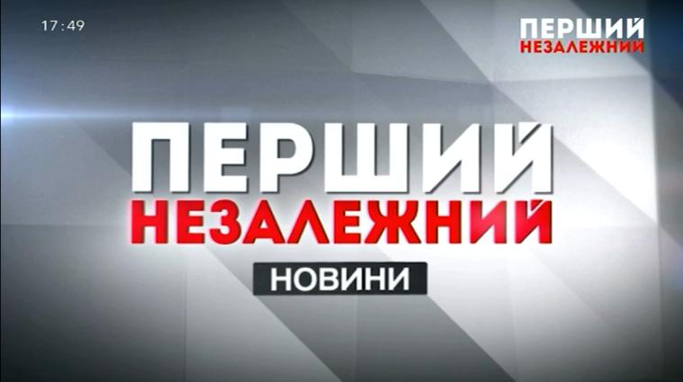 Пропрацював годину: в Україні заблокували мовлення нового каналу Медведчука
