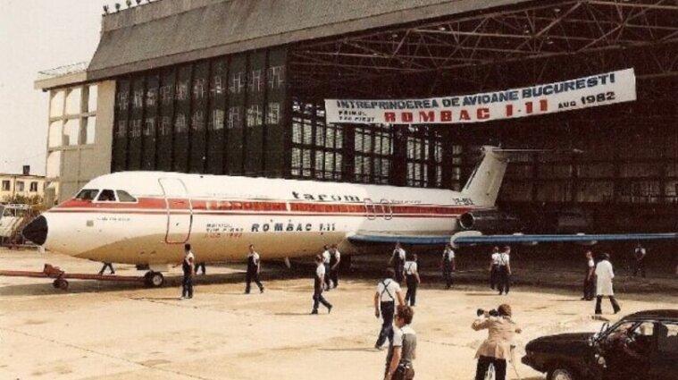 У Румунії на аукціоні продадуть літак Чаушеску