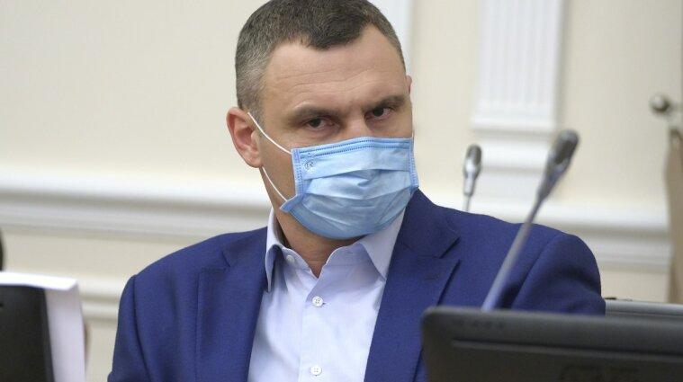 """Устроил сотрясение главам: Кличко сказал, как """"воспитывал"""" столичных чиновников - видео"""