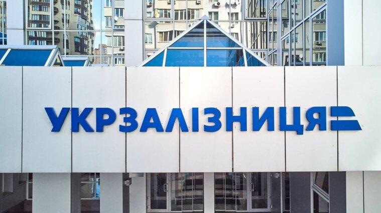 Укрзалізниця подала до суду на Нацслужбу охорони здоров'я
