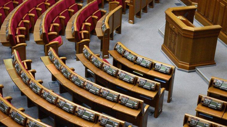 Через локдаун у Києві Рада може піти на тритижневі канікули