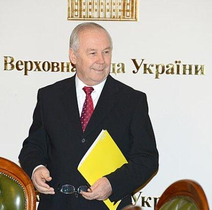 Рибак Володимир