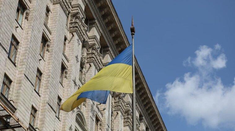 Крымская платформа: что известно о первом международном саммите
