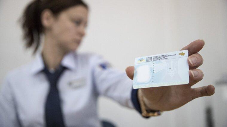 МВД временно прекратило выдавать водительские удостоверения
