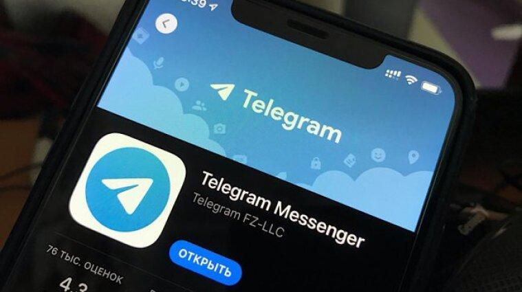 В Украине запустили Telegram-бот информации для поездок за границу