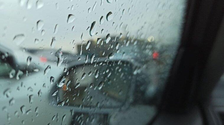 Мокрий сніг та дощі - синоптики про погоду в Україні на вихідні