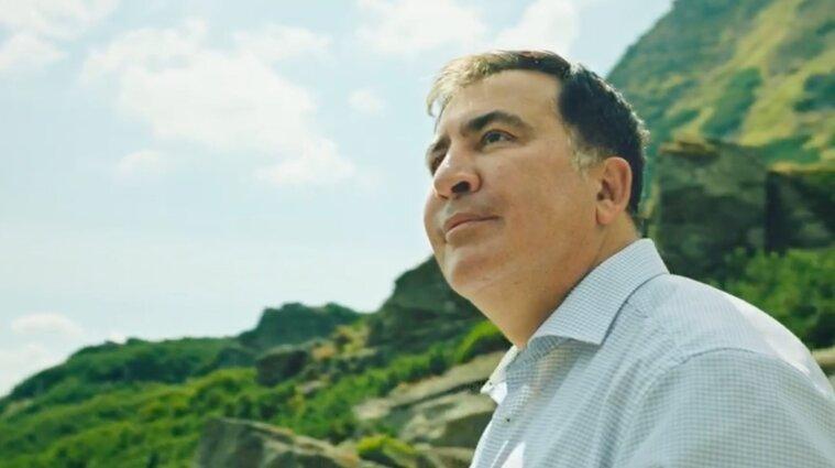 Пограничники расследуют обстоятельства выезда Саакашвили из Украины