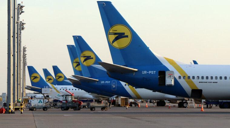 МАУ компенсировала почти 22 млн долларов за отмененные рейсы через COVID-19
