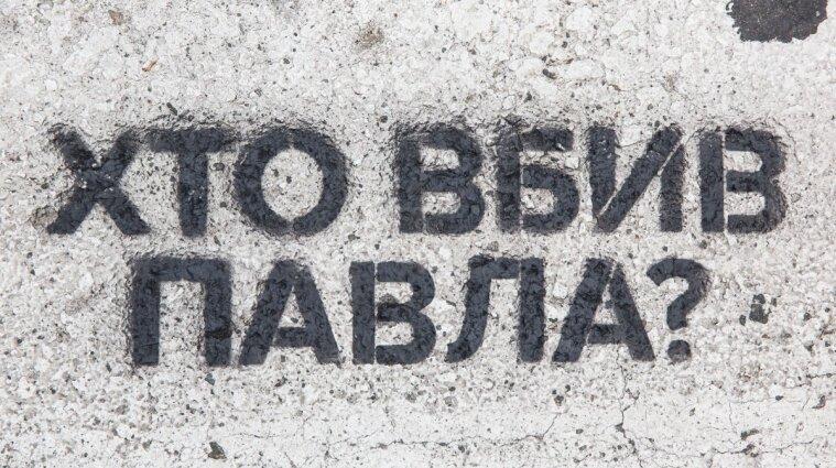"""""""Білоруські плівки"""" у справі Шеремета: як нова інформація вплине на розслідування"""