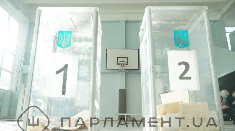 Промежуточные выборы в Раду: на Херсонщине зарегистрировано три кандидата в народные депутаты