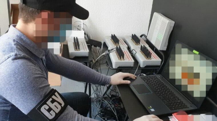 """СБУ викрила потужну """"ботоферму"""", яку координували куратори з Росії"""