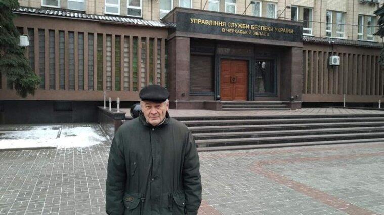 """У Чигирині пенсіонера судитимуть за """"повалення влади"""" через допис у Facebook"""