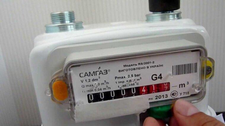 Рада подовжила термін встановлення газових лічильників до 2023 року