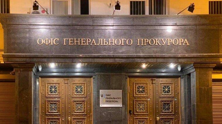 В ГПУ объяснили, почему заменили прокуроров по делу Микитася