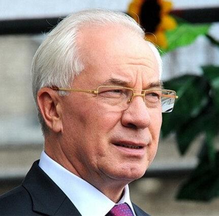 Азаров Микола