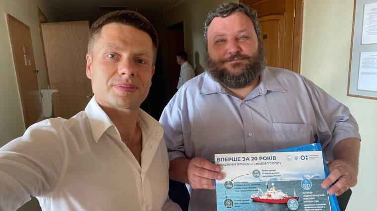 Британское океаническое судно приобретут для ученых: решение бюджетного комитета